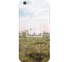 화양연화/花樣年華 x spring iPhone Case/Skin