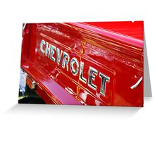 Chevrolet Red Greeting Card