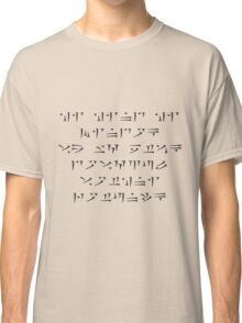 Dovahzul Classic T-Shirt