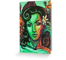Green Lola Pin up Greeting Card