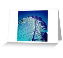 Eye II Greeting Card