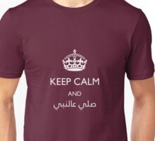 keep calm and صلي عالنبي Unisex T-Shirt