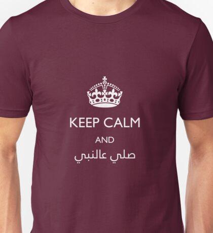 keep calm and صلي عالنبي Unisex T-Shirt