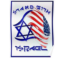 Stand With Israel - lettered Poster Poster