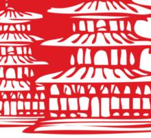 Funny Shirt - Confucius Say Sticker