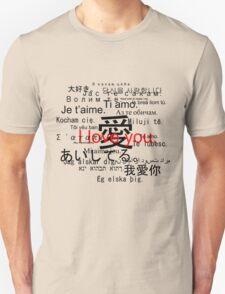 Aishiteru. Je t'aime. I love you. Unisex T-Shirt