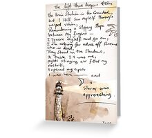 the lighthouse keepers dream Greeting Card