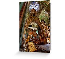 The Iconostasis of Peter the Great Greeting Card