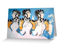 "Minoan ""Ladies in Blue"" Women Fresco Art Greeting Card"