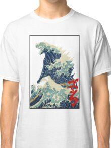 Godzilla Kanagawa wave Classic T-Shirt