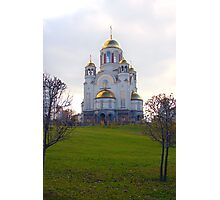 Russian orthodox church Photographic Print