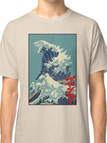 Godzilla Kanagawa wave with backgroud Classic T-Shirt