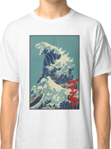 Godzilla Kanagawa wave with backgroud Classic T-Shirt