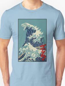 Godzilla Kanagawa wave with backgroud Unisex T-Shirt