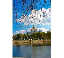 Beautiful city view Photographic Print