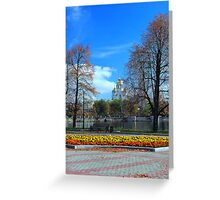 Beautiful city view Greeting Card