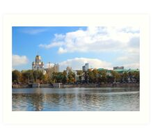 Beautiful city view Art Print