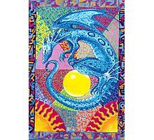kate's dragon Photographic Print