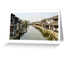 Water Town Greeting Card