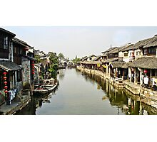 Water Town Photographic Print