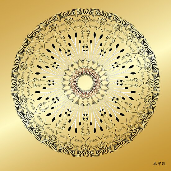 Mandala No. 95 by AlanBennington