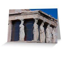 athens acropolis Greeting Card