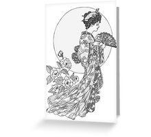 Nightingales & Peonies Greeting Card