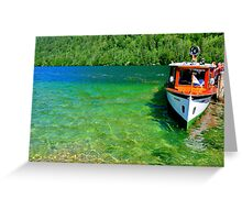 Fresh and green water Greeting Card