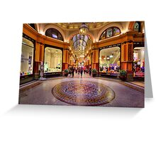 The Block Arcade 1 - Melbourne Greeting Card