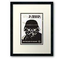 For the glory of helghan! Framed Print