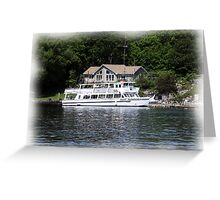 St. Lawrence Seaway/Thousand Islands #31 Greeting Card