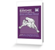 Banshee Service and Repair Manual Greeting Card