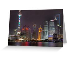 Pudong in Shanghai Greeting Card