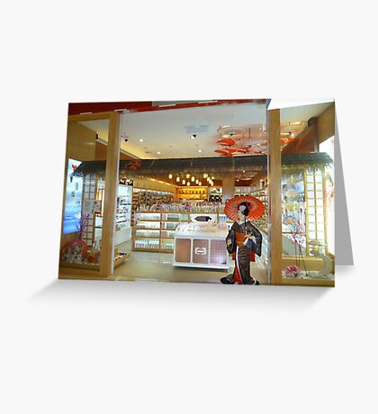 Cosmetic store Greeting Card