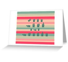Can't Hear the Haters - ASL Greeting Card
