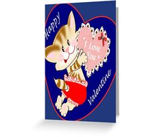 Valentine image on Gifts  (2576  Views) Greeting Card