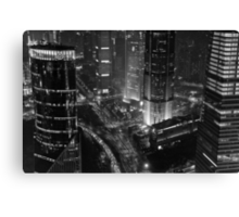 Pudong Canvas Print