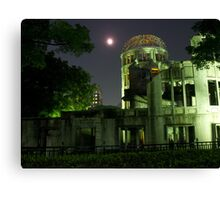 Hiroshima Peace Dome #2 Canvas Print