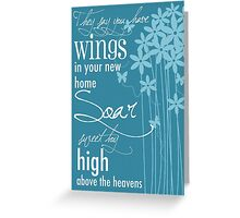 Soar Sweet Boy Greeting Card