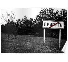 ПРИПЯТЬ - The Exclusion Zone Poster