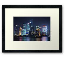 Pudong Skyline Framed Print
