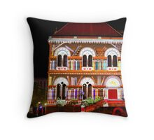 South Australian Library Throw Pillow