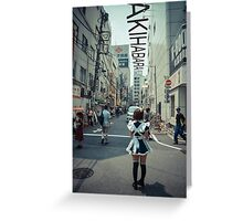Akihabara - Electric Town Greeting Card