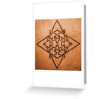Star Knots 2 Greeting Card