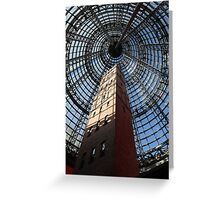 Melbourne Shot Tower - Arcade Greeting Card