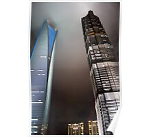 Shanghai Towers Poster