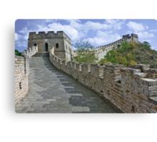 The Great Wall Series - at Mutianyu #1 Canvas Print