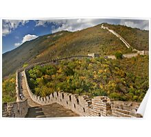 The Great Wall Series - at Mutianyu #2 Poster