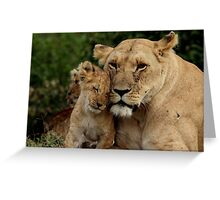 Out of Africa - Hello Mum Greeting Card