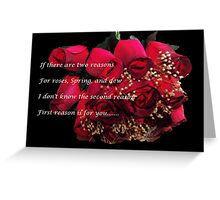 Flowers and romantic verse Greeting Card